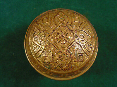 Circa 1875 Two Fold Symmetry Eastlake Door Knob - Blumin Unidentified   (6239)