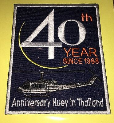 BELL B205 HUEY UH-1 HELICOPTER 40th ANNIVERSARY PATCH