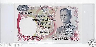 THAILAND 100 BAHT  # 888888   ND(1968)  THAILAND KING  SOLID 8's  BANKNOTE