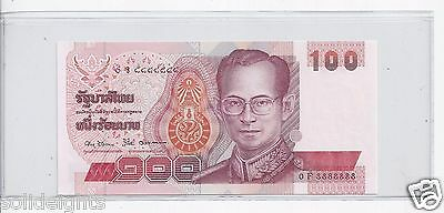 THAILAND 100 BAHT  # 8888888   ND(1994)  THAILAND KING  SOLID 8's  BANKNOTE