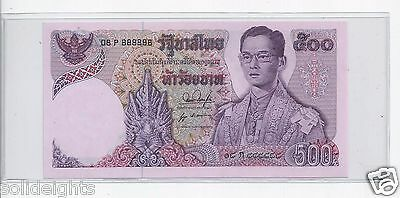 THAILAND 500 BAHT  # 888888   ND(1975)  THAILAND KING  SOLID 8's  BANKNOTE