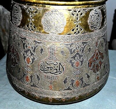 Large fine bowl 19th c.  Islamic engraved Arabic script inlaid silver copper