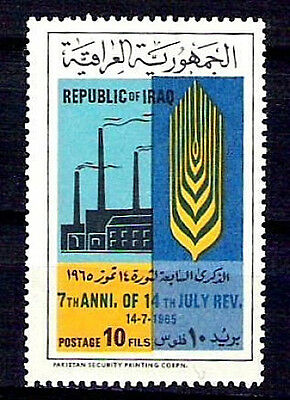 IRAQ IRAK 1965  7th Anniversary Of July 17 Revolution 1958 SC# 385 MNH