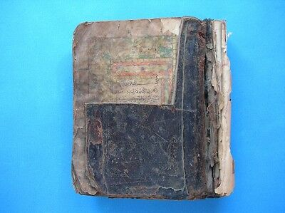 Ottoman Turkish Arabic Islamic Manuscript Old Incomplete Koran Quran Book