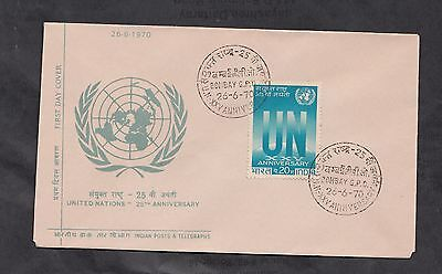 India First Day Cover 1970 United Nations 25th Anniversary Stamp