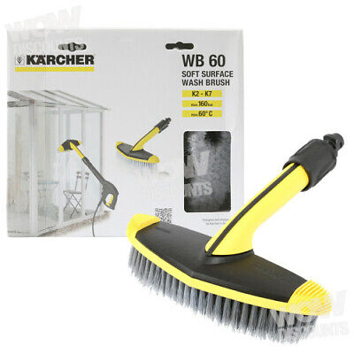 Kärcher WB-60 Large Soft Surface Wash Brush for all K2 - K7 Pressure Washers