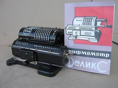 ADDING MACHINE ORIGINAL USSR Mechanical Calculator Counting Machine  Vintage