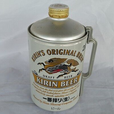 Kirin Beer Tin Can 2 Litre With Handle Japan Collectable EMPTY
