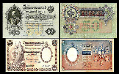 2x 25 + 50 Rubles - Issue 1899 - 4 Banknotes - 47
