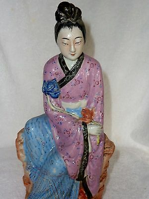Antique Chinese Porcelain Figure of a Woman, Incised Reign Mark and Number