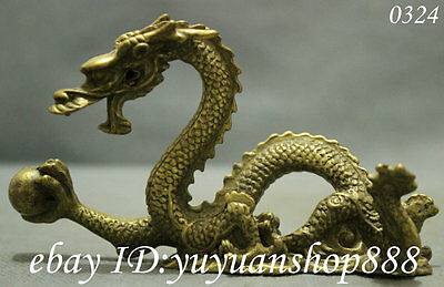 Folk Chinese Brass Collect FengShui 12 Zodiac Year Flying Dragon Ball Statue Set