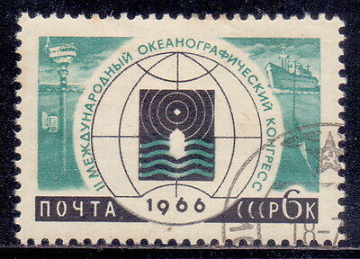 Ussr Russia Stamp International Oceanography Congresses.-  Science 1966.