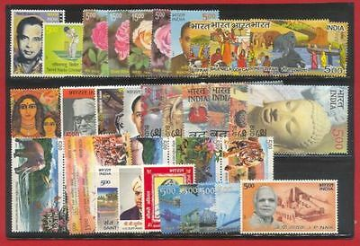 India 2007 MNH  Complete Year Set of 72 Stamps