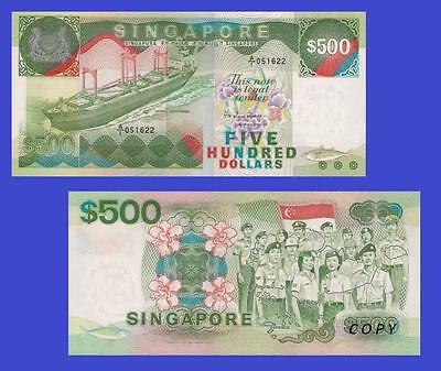Singapore currency 500 dollars Ship 1995.  UNC-Reproduction