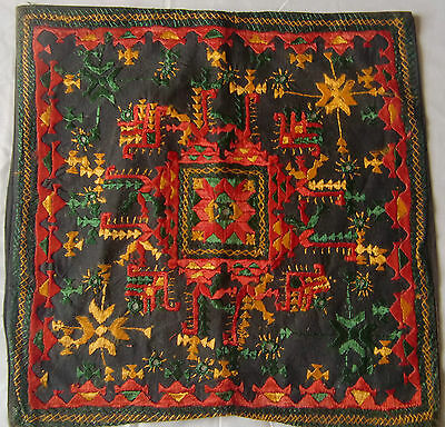 Beautiful Handmade Old Vintage Patch Work Cushion/pillow Cover India Fine Art 7