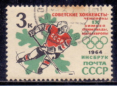 Ussr Russia Stamp  Ice hockey 1964.