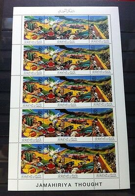 LIBYA 1986 Medicine, Education & Farming 5sets in a whole sheet, MNH, Free To UK