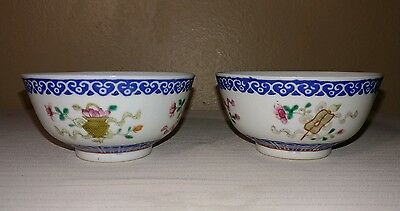 Pair Of Antique Chinese Famille Rose Porcelain Bowls With Mark