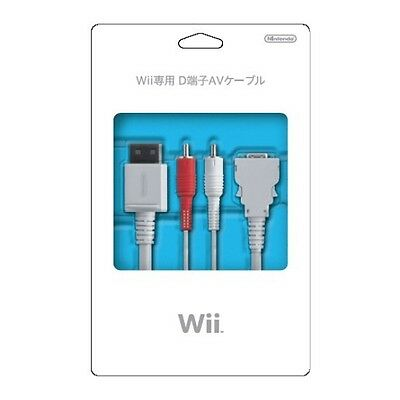 Nintendo Authentic Official Wii D Terminal HD AV Cable RVL-012 2.5m Gamecube F/S