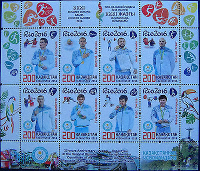 Kazakhstan  2016  Olympic Games in Rio   M/S  MNH