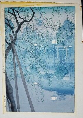 SHIRO KASAMATSU-Japanese Woodblock Print-MISTY EVENING AT SHINOBAZU POND
