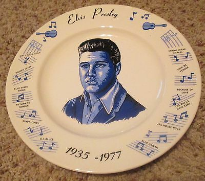 """Elvis Presley 10"""" Collectible Glass Plate"""