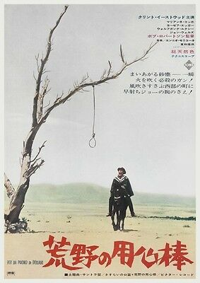 A Fistful Of Dollars POSTER  - LARGE Japanese *RARE* Clint Eastwood Sergio Leone