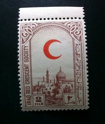 IRAQ 1940 Red Crescent Society 2 Fils with top margin, MNH. Free Shipping to UK!