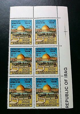 Iraq Dome of the Rock 1992 with ovpt.100 Fils ,Blk of 6, MNH Free UK Shipping!!!