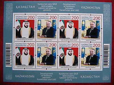 Kazakhstan  2015   UAE - Kazakhs Joint  Issue  M/S   MNH