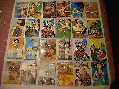 24 RARE VINTAGE ISRAELI 1960's MOVING GOOGLE EYES POSTCARDS, MADE ISRAEL, WOW!!!