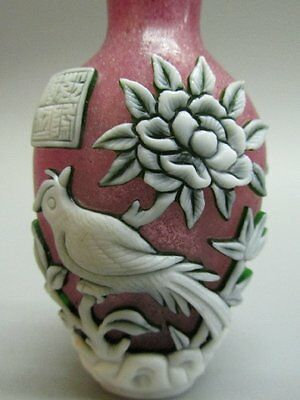 Chinese Peking Glass Carved Flower & Bird Pattern Snuff Bottle