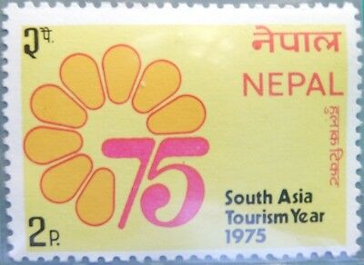 1 Francobollo Nepal South Asia Tourism Year 1975 2P. Stamp Sello Timbre
