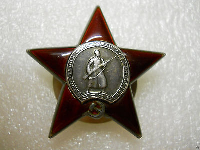 Original Soviet USSR Russian Russia Medal WW2 Order of the Red Star #1555681