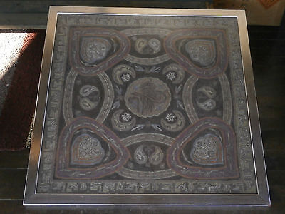 Old Rare Antique Ottoman 19 Cent.carpet Tablecloth With Tugra And Silver Threads