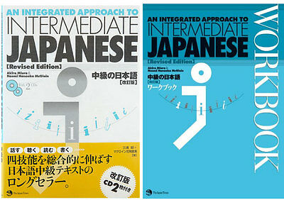 DHL 3-7 Days to USA. AN INTEGRATED APPROACH TO INTERMEDIATE Japan Text Work 2Set