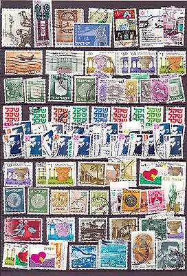 ISRAEL. A selection  of mostly F/U. ( D080 )