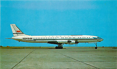 AEROFLOT - RUSSIAN Airliner at TOKYO AIRPORT ~JAPAN~ Scarce Old Postcard, 1965