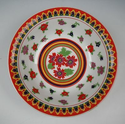 Heinrich China GYPSY Coupe Cereal Bowl(s) EXCELLENT