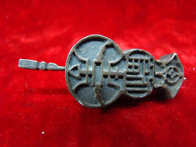 Rare Chinese old style Brass Carved Pipa padlock lock and key