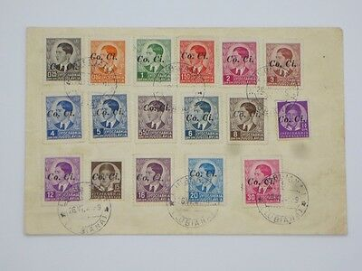 RARE Lubiana 1941 Yugoslavian overprinted Co.Ci. complete set 17 stamps on cover