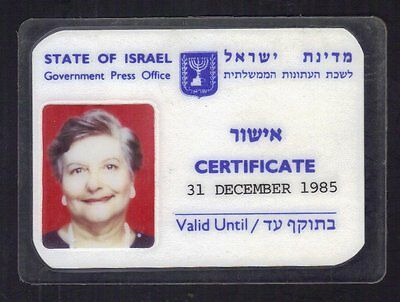 STATE of ISRAEL GOVERNMENT PRESS OFFICE CARD for US Journalist 1985