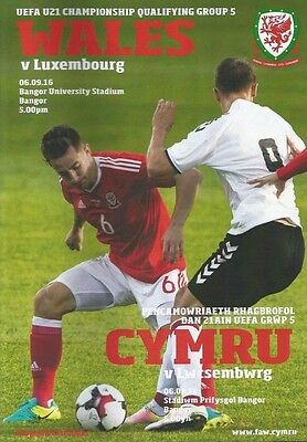 * WALES v LUXEMBOURG UNDER 21s (6th September 2016) *