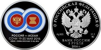 3 Rubel Russland PP 1 Oz Silber 2016 ASEAN – Russia Summit in Sochi Proof