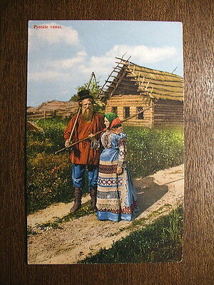 Russia  old postcard (3)