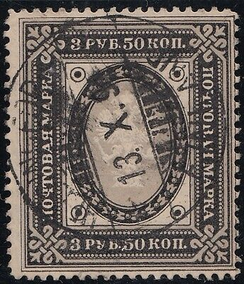 Timbres / stamps Finlande Russe / Finland Russian Empire 1891 issue