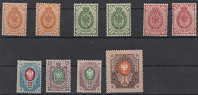 Timbres / stamps Finlande Russe / Finland Russian Empire 1891 ring type issue