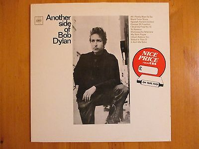 """Another Side Of Bob Dylan - 12"""" Vinyl LP Record     Great christmas gift!!! RARE"""