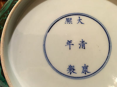A Rare Chinese QIng Dynasty Green Glazed Porcelain Plate, Kangxi Mark.