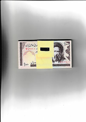 middle east 100 rials bundle of 100 unc